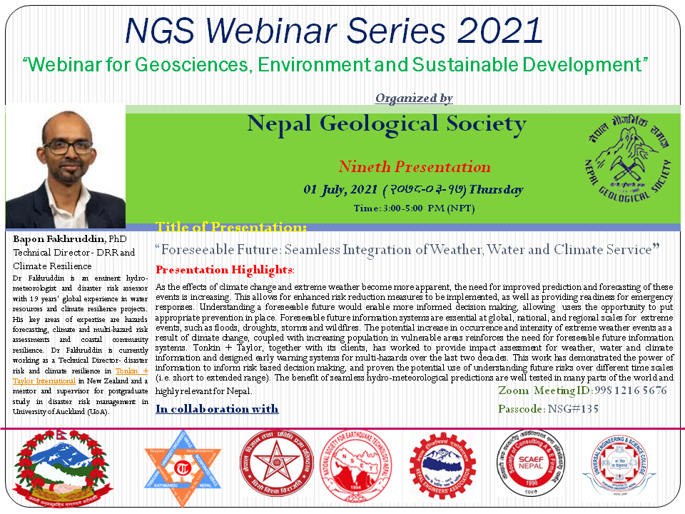 Foreseeable Future: Seamless Integration of Weather, Water and Climate Service: A Webinar by Bapon Fakhruddin